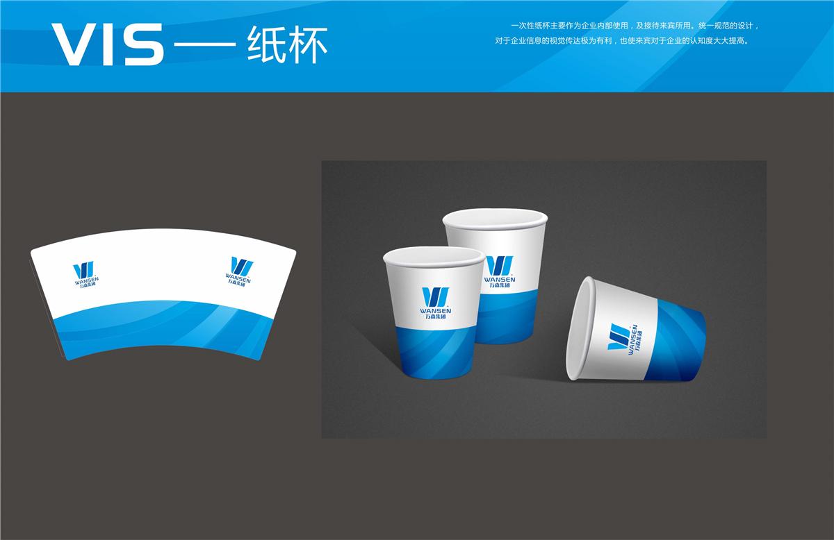 企业VI提案5.jpg